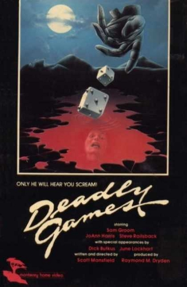 Horror Reviews: Deadly Games (1982)