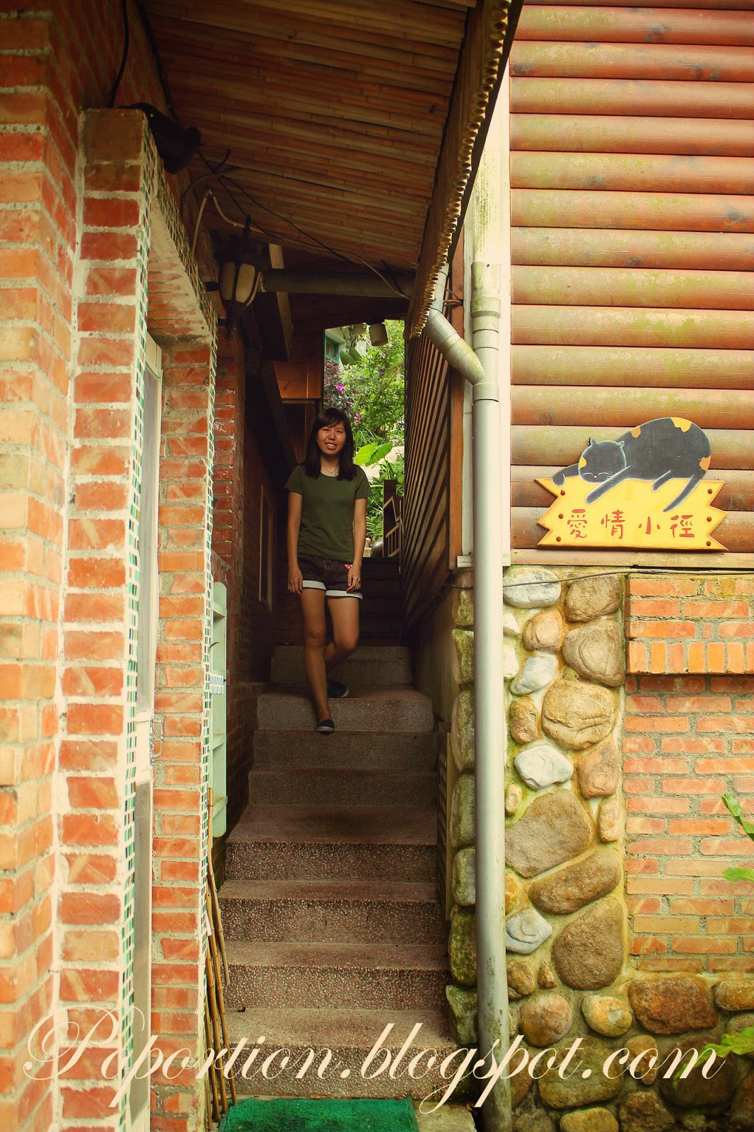 where to stay in miaoli