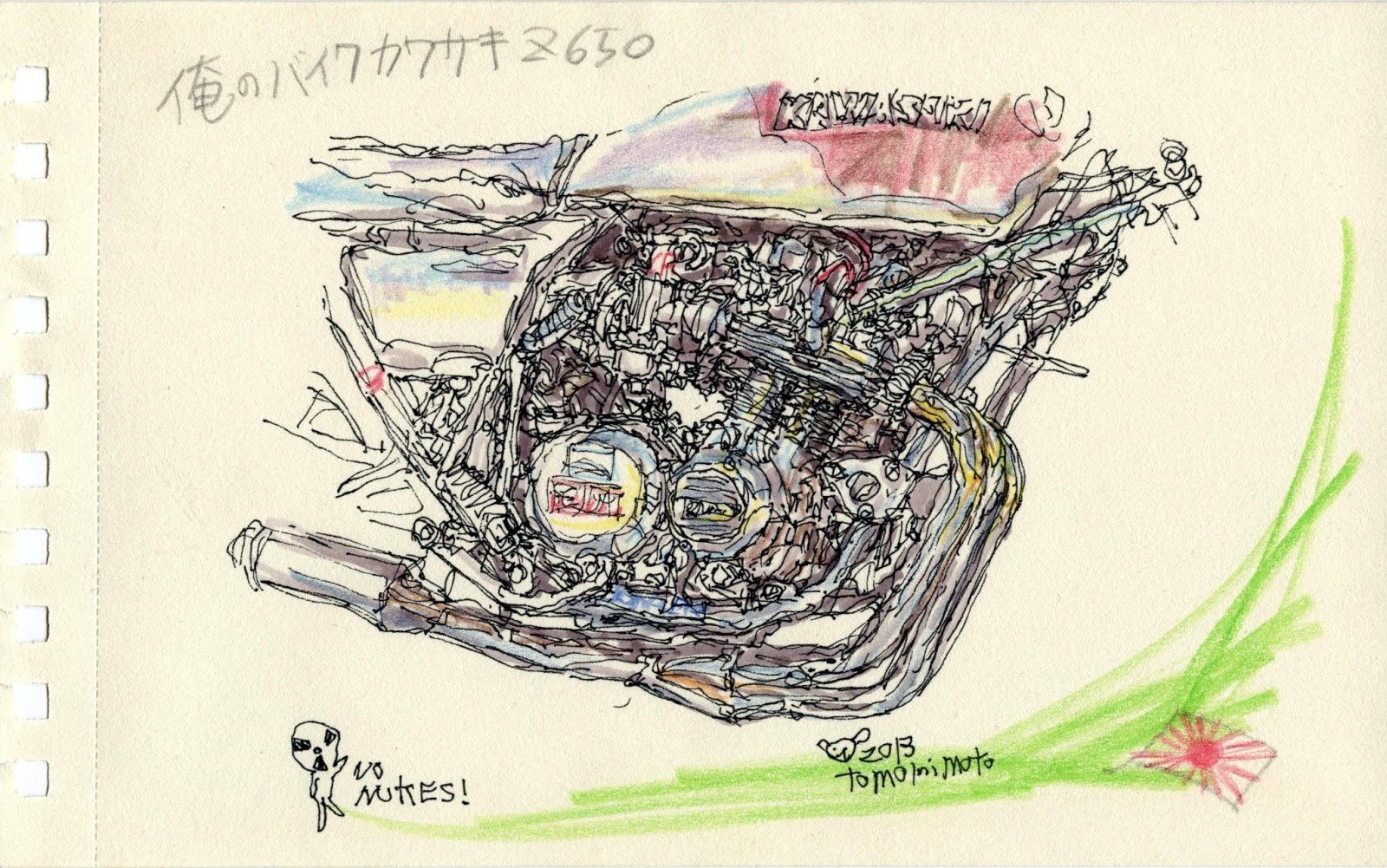 kawasaki z650 drawing