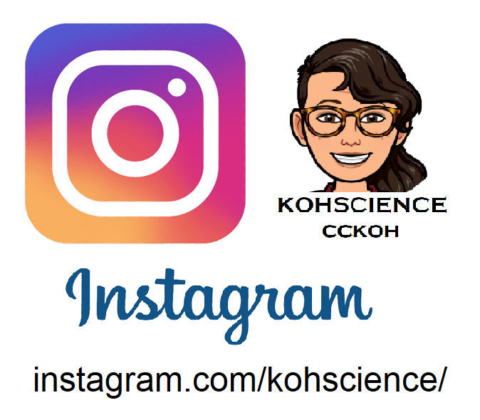 instagram kohscience