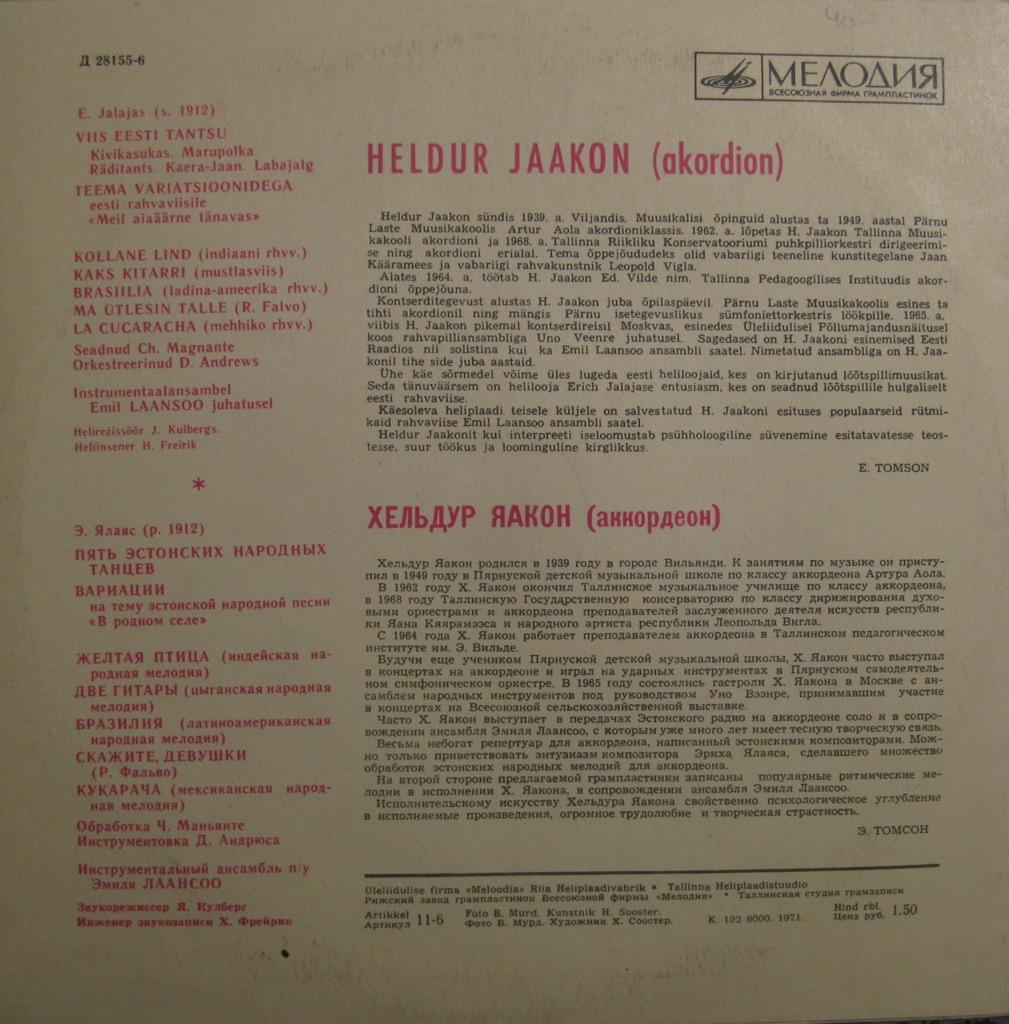 Heldur Jaakon - Kollane Lind