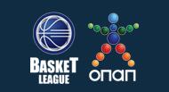A1 Basket Logo
