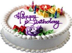 kue ucapan selamat ulang tahun