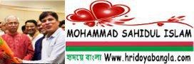 MOHAMMAD SAHIDUL ISLAM
