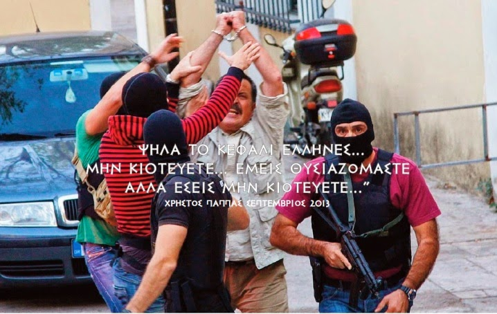 Χρήστος Παππάς: Η Χρυσή Αυγή θα είναι η Εθνική Αντιπολίτευση - ΒΙΝΤΕΟ
