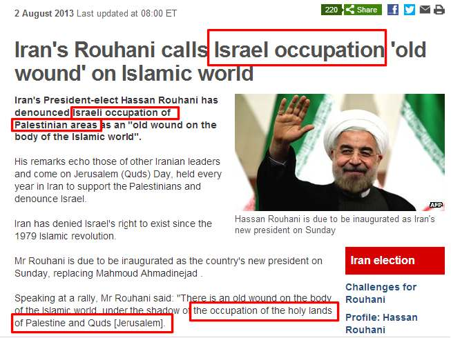 BBC corrects article saying Rouhani only opposes \