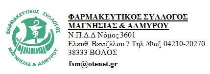 http://4.bp.blogspot.com/-LSeE66g_b7A/UBqiC2dxYYI/AAAAAAAAH6o/Nm81Lz32l1k/s1600/fs.magnisias.jpg