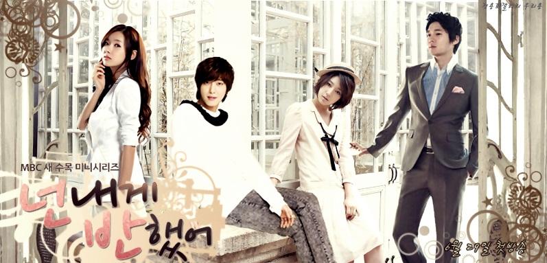 YOU'VE  FALLEN FOR ME *:-P Youve-fallen-for-me-korean-drama-01