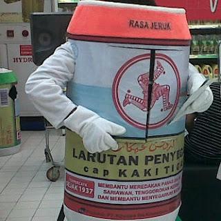 contoh gambar untuk kostum badut maskot perusahaan