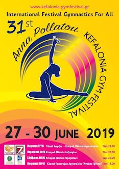 """31st Kefalonia Gym Festival """"Anna Pollatou"""" 2019"""