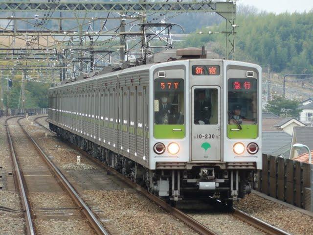 京王電鉄 急行 新宿行き 都営10-000形230F