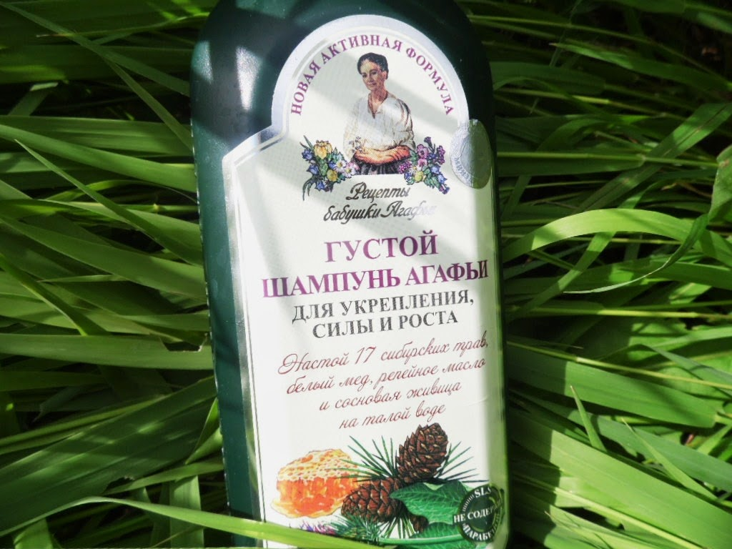 Najlepszy | Gęsty szampon wzmacniający Babuszki Agafii do włosów cieńkich i łamliwych