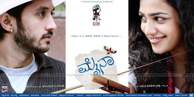 Mynaa Kannada Songs Download