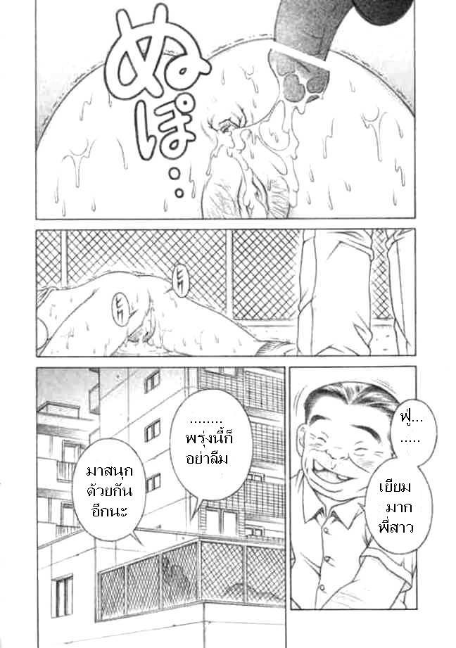 [โดจิน] อ่านการ์ตูนออนไลน์-แพ้โกะเลยโดนเย็ด2