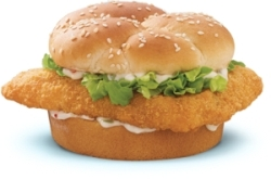 News arby 39 s the fish sandwich is back brand eating for Arby s fish sandwich