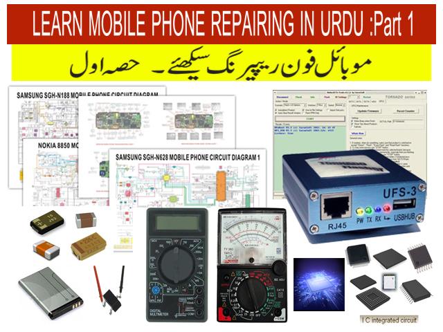 Mobile phone repairing book in urdu mobilerepairingonline mobile repair book ccuart Images