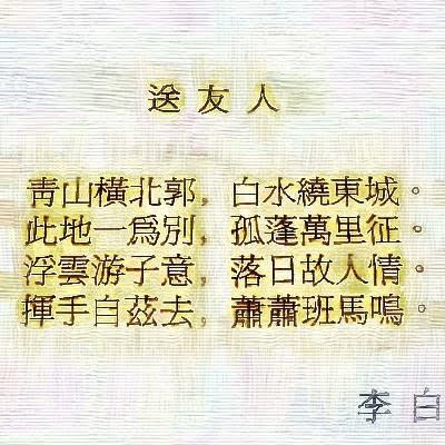 Song You Ren (Junli Yuii)