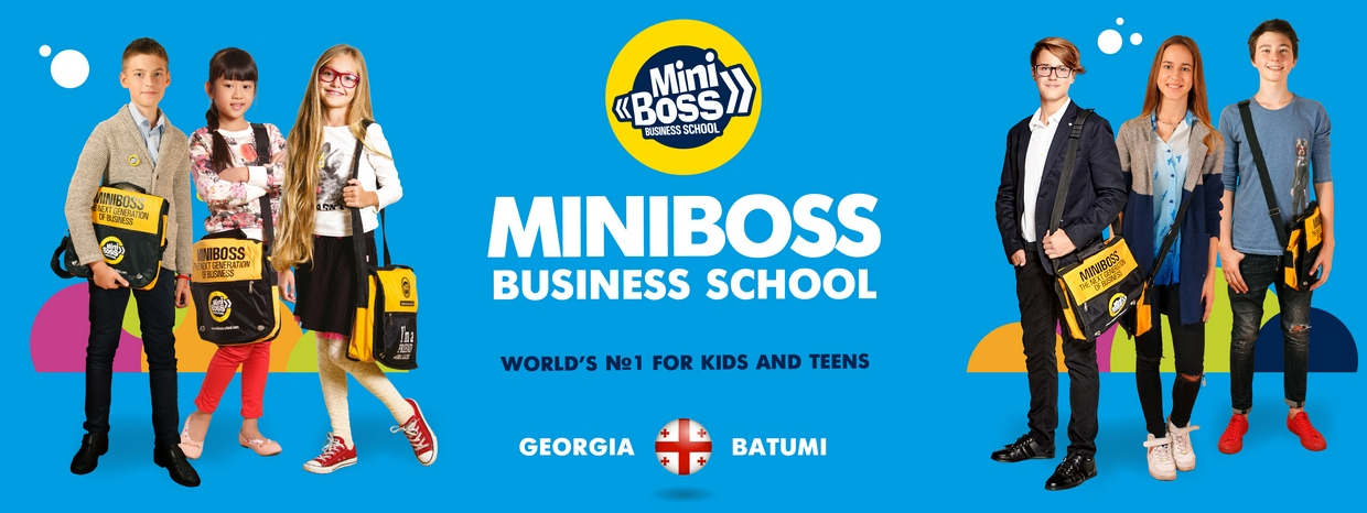MINIBOSS BUSINESS SCHOOL (BATUMI)