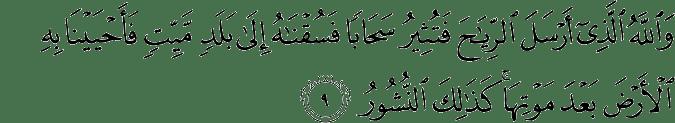 Surat Al-Fathir Ayat 9