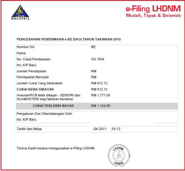 Dah Buat E-Filing Cukai Pendapatan 2010: LHDN Hutang RM1,000++