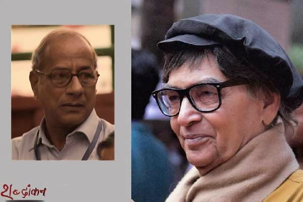 सिल की तरह गिरी है स्वतंत्रता... कैलाश वाजपेयी को याद करते मंगलेश डबराल Maglesh Dabral on Kailash Vajpeyi