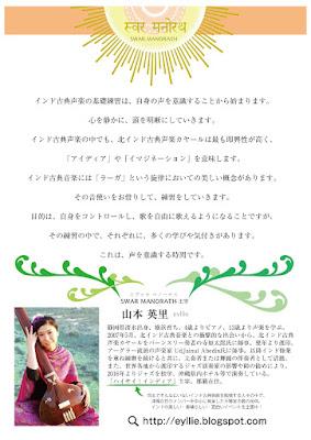 back flyer