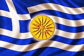 Ψηφίστε εδώ:Η Μακεδονία είναι Ελληνική!!!