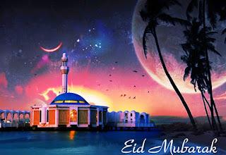 Wallpaper Eid Mubarak 2015