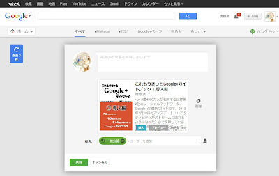 Google Play ブックスで個人出版
