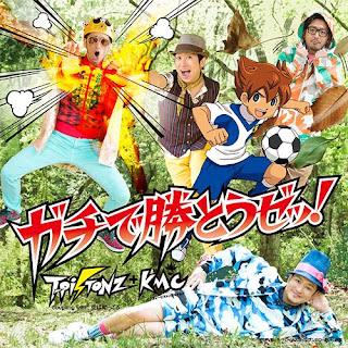 T-Pistonz + KMC - Gachi de Katoze! ガチで勝とうゼッ!