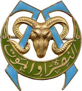 Bélier  , Indochine, insigne Tirailleurs algériens