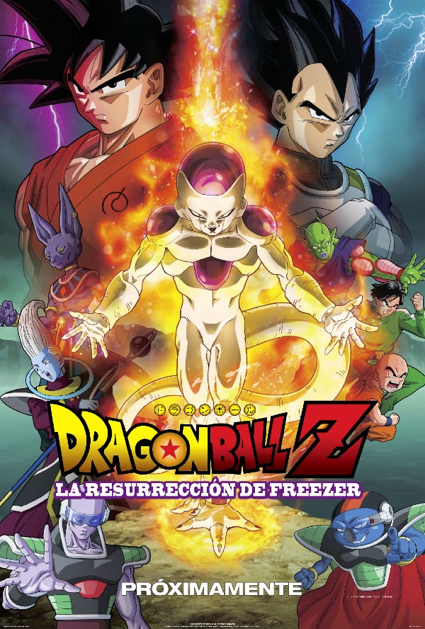 Dragon-Ball-Z-La-Resurrección-de-Freezer
