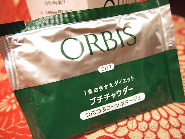 orbis diet 代餐 粟米湯
