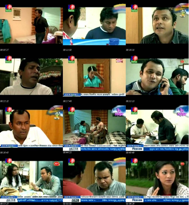 Mudra Dosh (Eid Telefilm 2011)