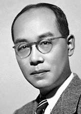 Biography of Hideki Yukawa - The Nuclear Expert