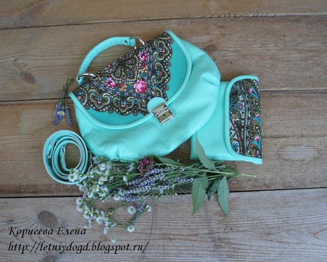 сумочка-портфель женская из кожи и кожаная косметичка