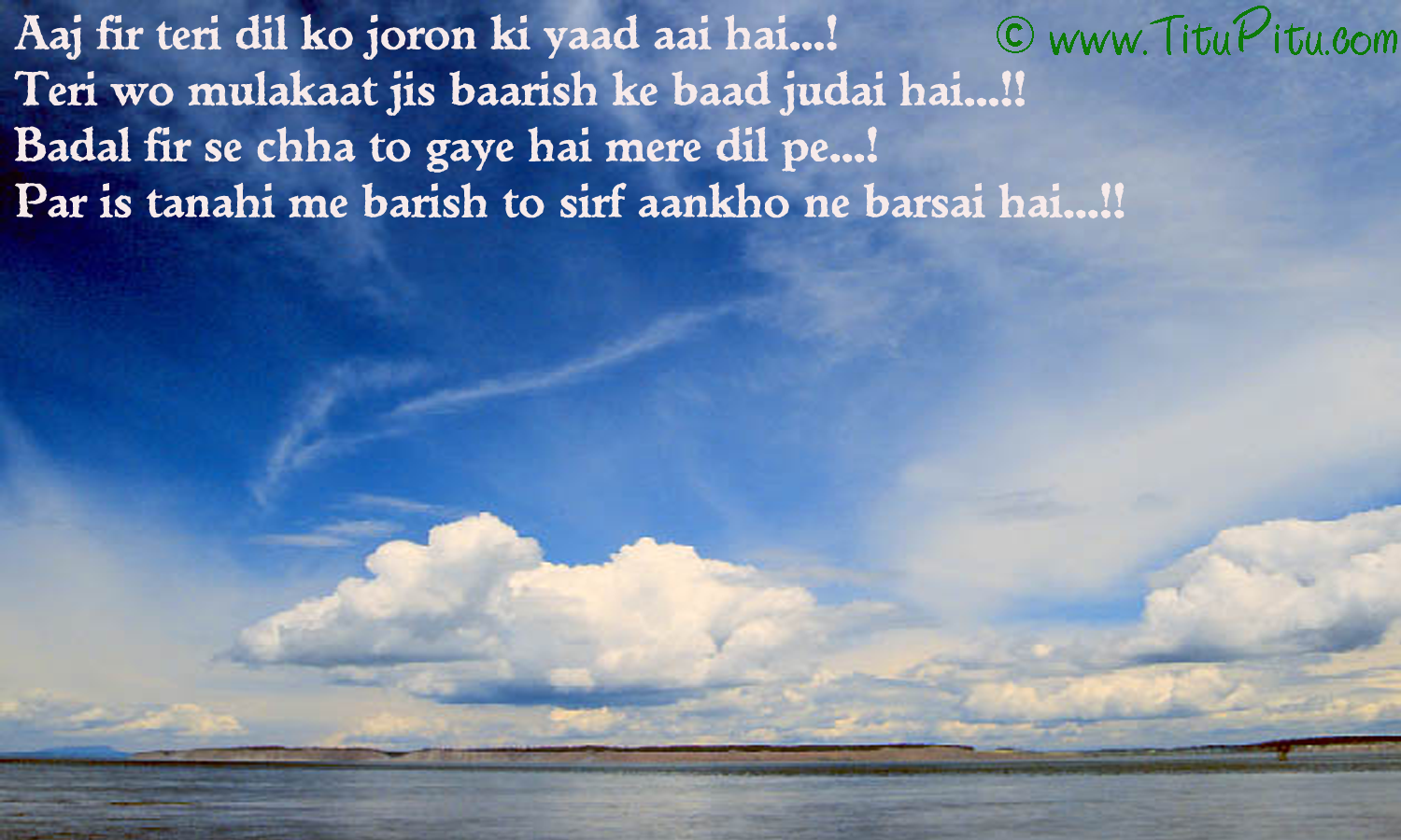Dard-bhari-Shayari-in-Hindi