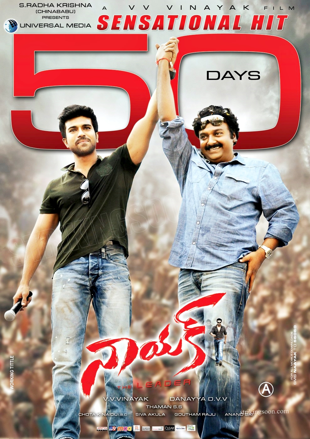 Naayak 50 Days HD Posters - AtoZAllmovie Naayak