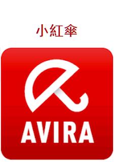 https://briian.com/5339/avira-antivirus.html