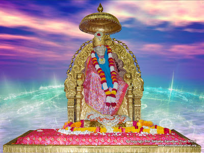 A Couple of Sai Baba Experiences - Part 384