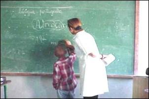 Palavras. O que motiva um professor?