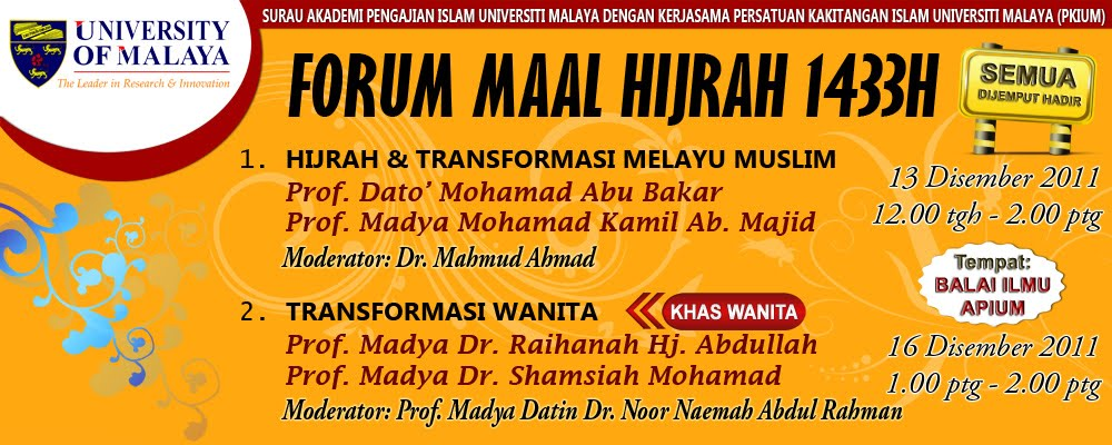Forum Maal Hijrah Universiti Malaya