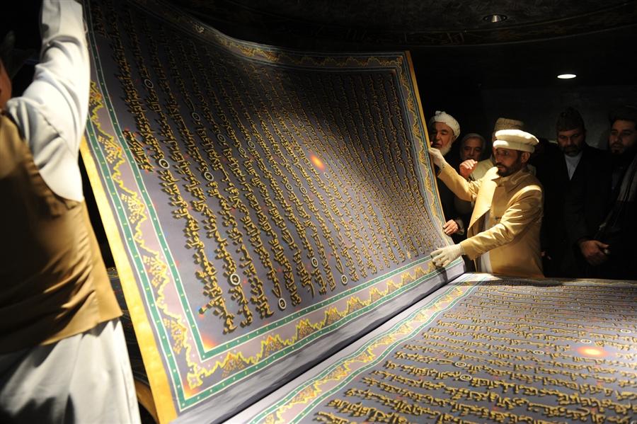 AlQuran terbesar di dunia