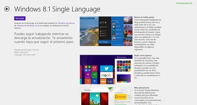 actualizar_a_windows_8.1_gratis