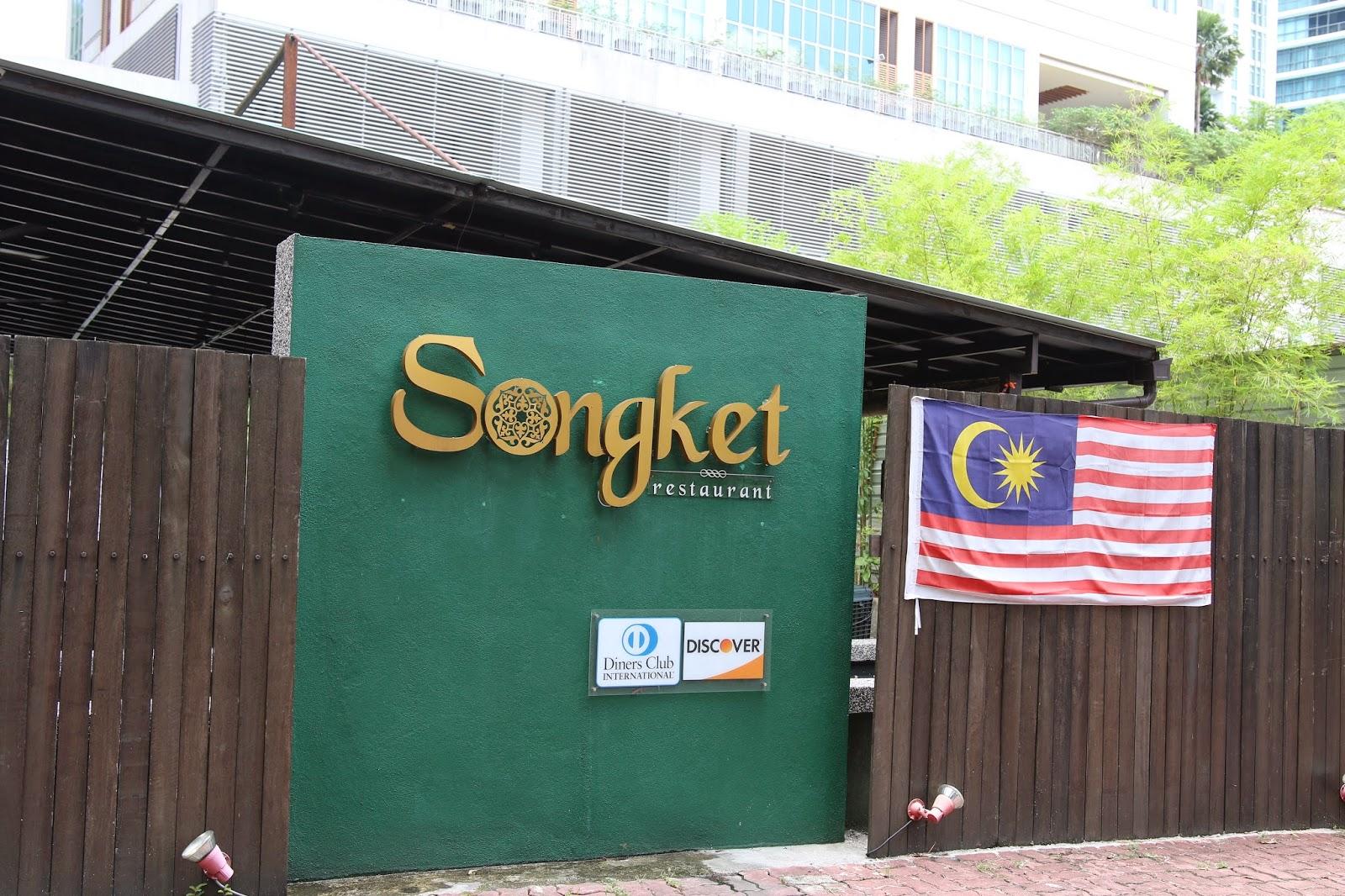 Songket Restaurant, Jalan Yap Kwan Seng