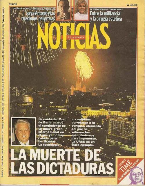 25 de septiembre de 1991: