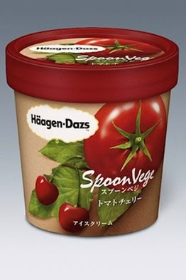 haagen dazs cherry tomato ice cream tub