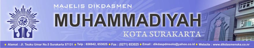 SD Muhammadiyah 18 Surakarta
