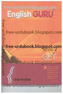 English guru Urdu book