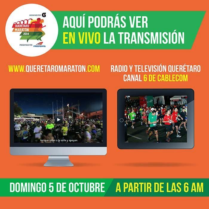 http://www.queretaromaraton.com.mx/